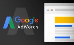 你需要使用谷歌广告的10个理由