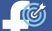 不要再犹豫了!你该选择Facebook广告的10大理由