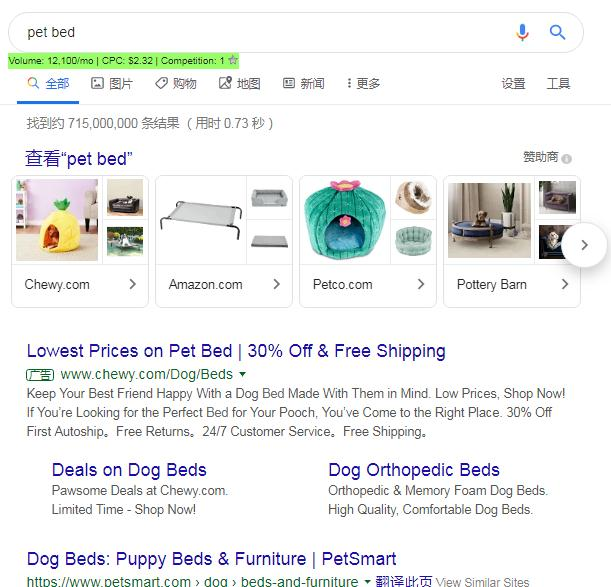 search pet bed