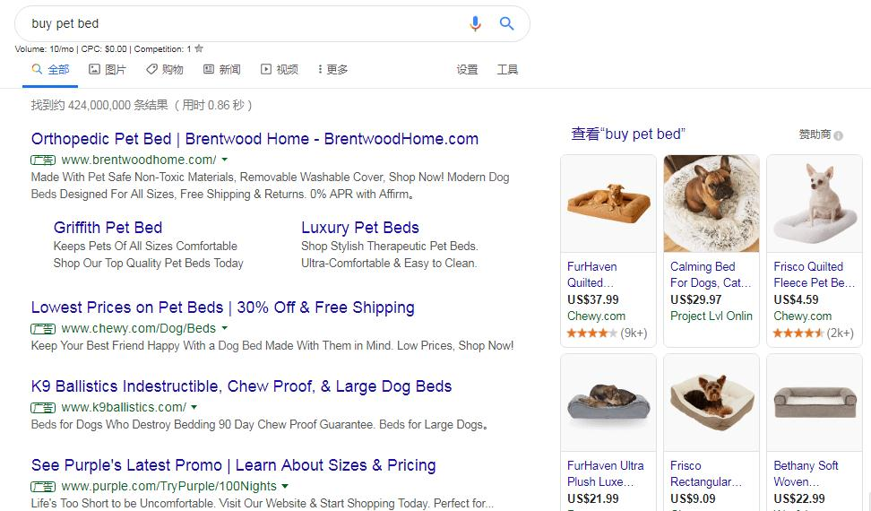 search buy pet bed