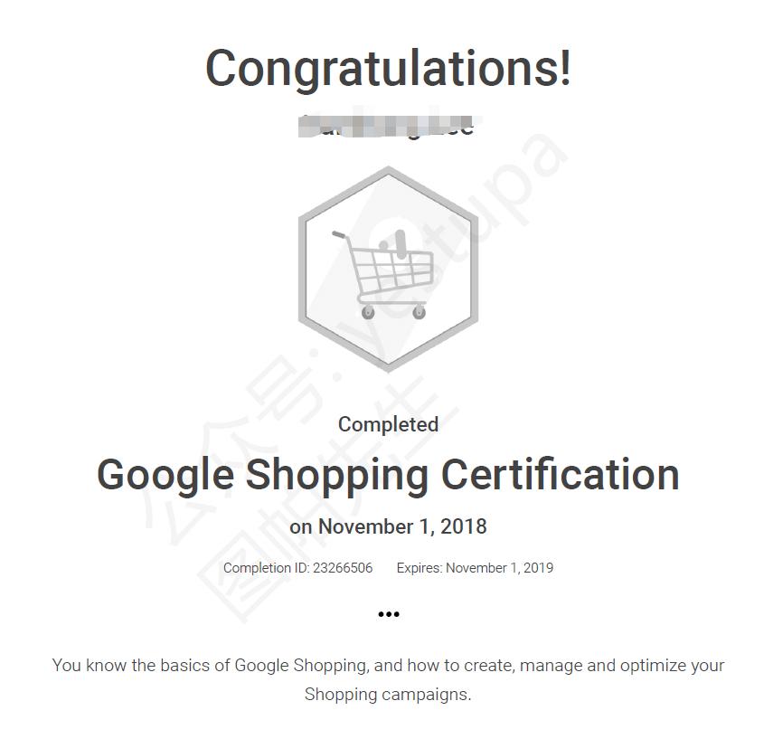 如何获得Google Ads谷歌广告认证 - 谷歌广告证书怎么考?(2020年全攻略)