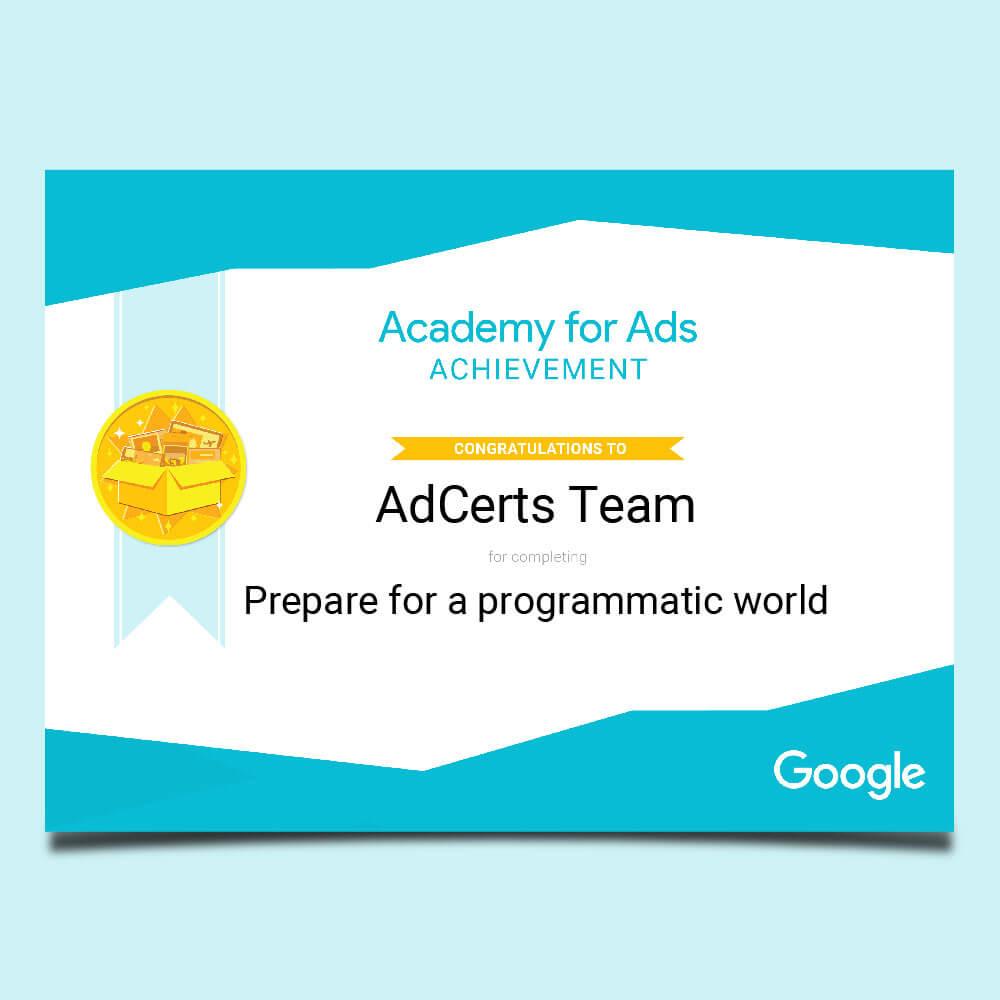 谷歌广告认证