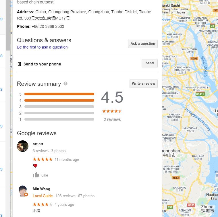 谷歌我的商家经营:Google My Business的五个要点