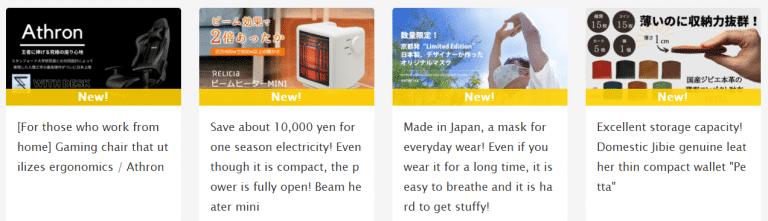 日本众筹平台Makuake是什么?国内怎么利用Makuake众筹测品?