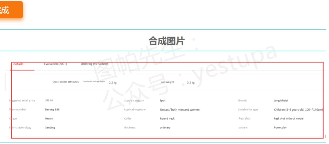 超好用的免费图片文字翻译工具 - 图片文字怎么翻译?