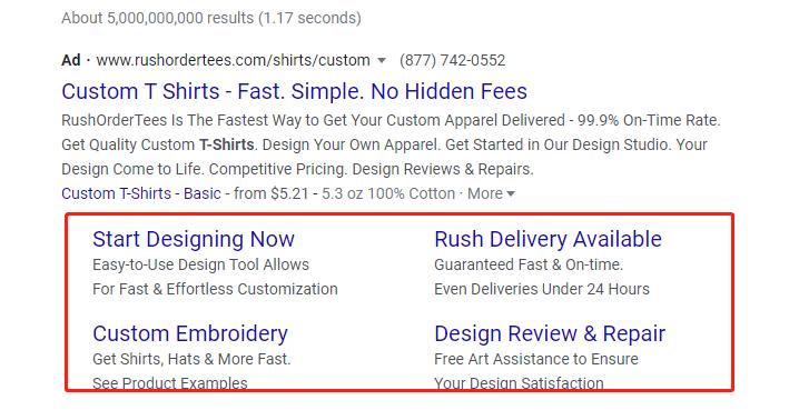 谷歌品牌词搜索广告:需要投吗?