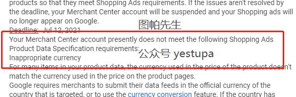 如何开展全球各国的谷歌购物广告Google Shopping Ads